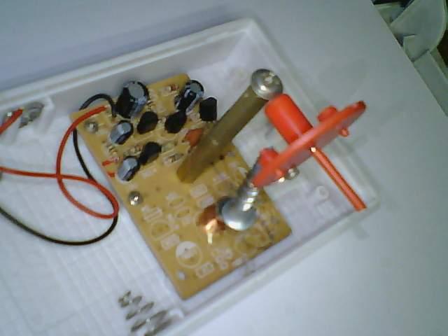 五一电子商品说明:《电磁秋千元件包(带制作外壳) 》