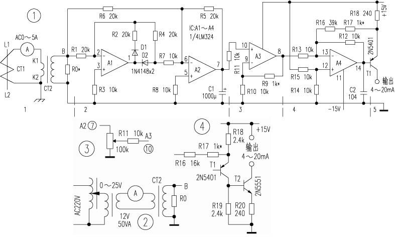 二是当计算机采样电路采用共阳极,即每组信号有一根公共连线接正电压